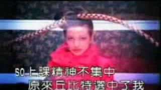 Vicki Zhao Wei Ai Qing Da Mo Zhou