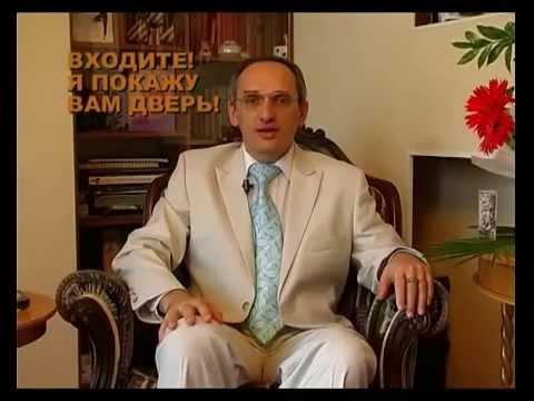Торсунов   Гайморит