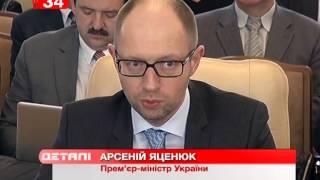 В Украине могут ликвидировать облгосадминистрации(, 2014-03-26T08:43:33.000Z)