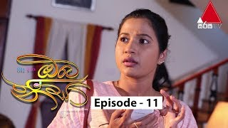 Oba Nisa - Episode 11 | 04th March 2019 Thumbnail