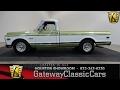 1972 GMC 250 Gateway Classic Cars #625 Houston Showroom