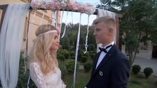 Свадебный салон 'Empire SV'   свадьба под ключ