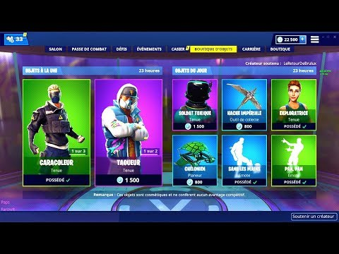 BOUTIQUE FORTNITE du 16 Janvier 2019 ! ITEM SHOP January 16 2019 !