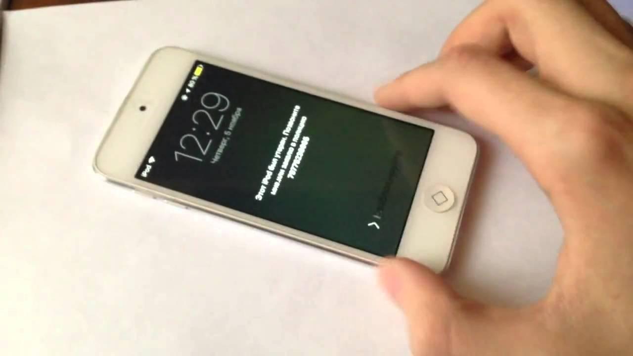 9 ноя 2017. Например, можно спросить: «привет siri, какая погода? » если вы используете iphone 6s или более поздней модели либо ipad pro*, можно сказать «привет, siri» в любой момент. Если у вас iphone 6 или более ранней модели, либо другая модель ipad или ipod touch, сначала необходимо.