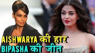 Bipasha Basu Replaces Aishwarya Rai Bachchan In A Suspense Thriller Film | Bollywood Now