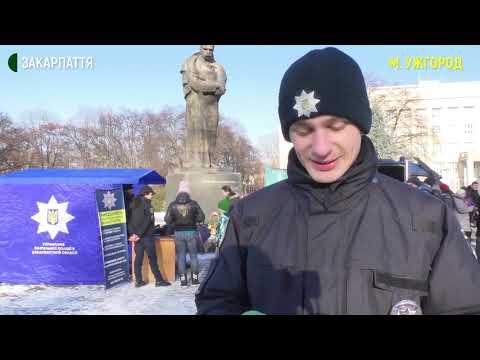 """Захід """"Різдво з патрульними"""" відбувся в Ужгороді"""