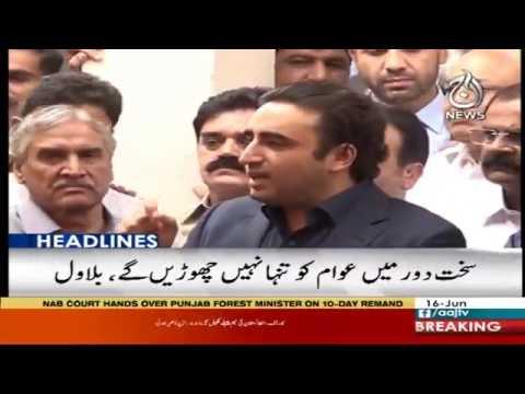 Headlines 12 AM | 16 June 2019 | Aaj News