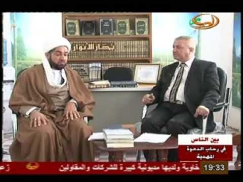 حلقة الحلة/مكتب صحيفة الصراط المستقيم-قناة الديار
