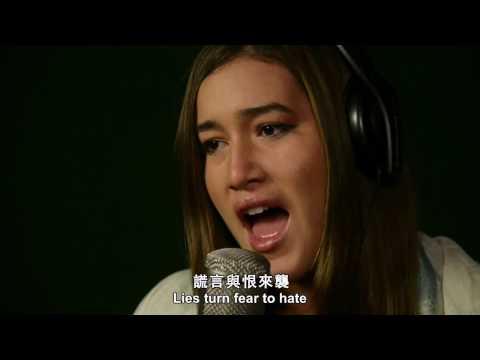 """Nhạc phim """"free china"""": Dũng khí niềm tin [Pháp Luân Công]"""