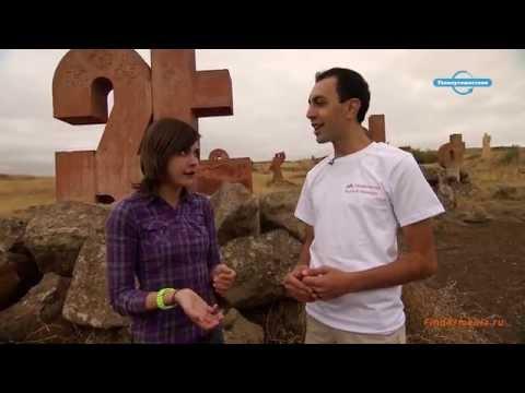 Загадки армянского алфавита