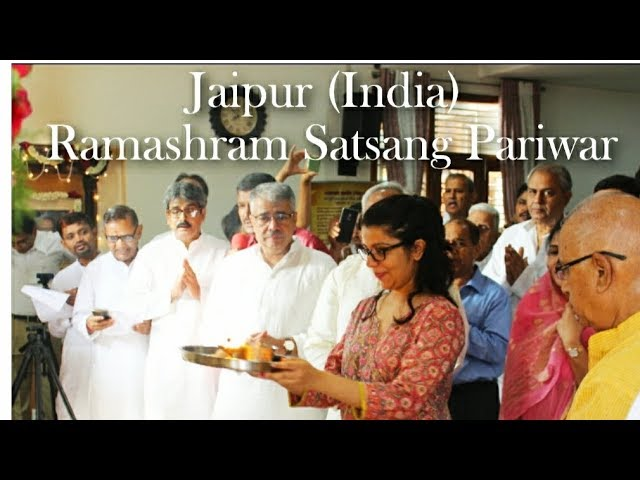 Guru Purnima Pooja Jaipur - 2019