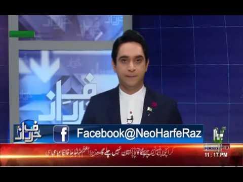 Harf E Raaz With Orya Maqbool Jaan - 07 Aug 2017