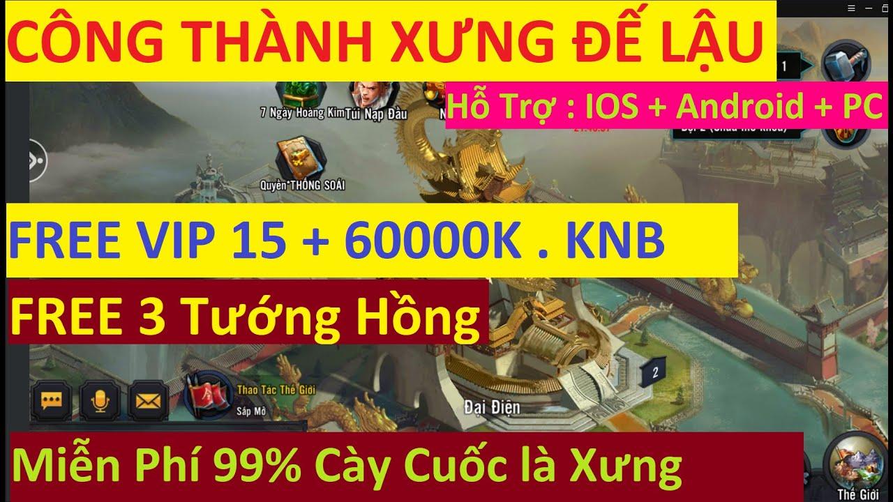 Game Lậu Mobile 2020 Công Thành Xưng Đế Lậu New Free Vip 15 + 60000K KNB + 3 Tướng Hồng | KGTTH