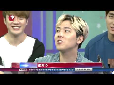 150703 FTISLAND Interview for We Will @ Shanghai - Entertainment Star World