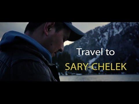 озеро сары челек кыргызстан MY KYRGYZSTAN|TRAVEL TO SARY CHELEK