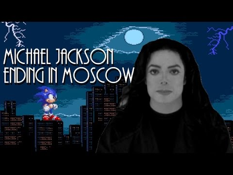 Michael Jackson - Stranger In Moscow(Sonic 3 Ending Remix)