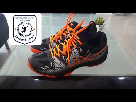 Asics Gel Fastball3 ( Black/Orange )