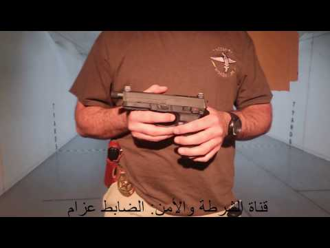 FNX-45 TACTICAL #2