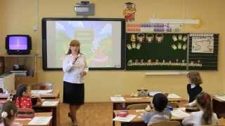 """Открытый урок в ГОУ """"Центр образования № 1445""""."""