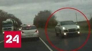 Водители ищут гонщика на Porsche, спровоцировавшего жуткую аварию под Воскресенском
