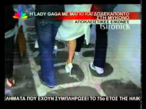 Lady Gaga in Greece! (10.10.2010)