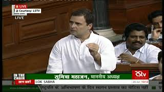 Sh. Rahul Gandhi's remarks | Discussion on Motion of No Confidence in the Council of Ministers