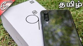 (தமிழ்) Xiaomi Mi 9 SE (20K | SD 712 | Triple Camera) Unboxing & Hands on Review