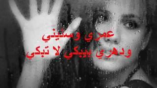 Majid El Rom7- La Ter7al 2009 مجيد الرمح - لا ترحل