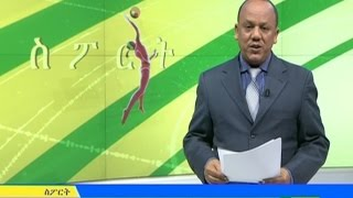 #EBC After Noon Sport News 17/2009