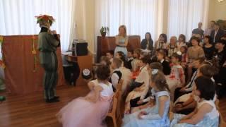 Урок в детском саду (45 минут славы)