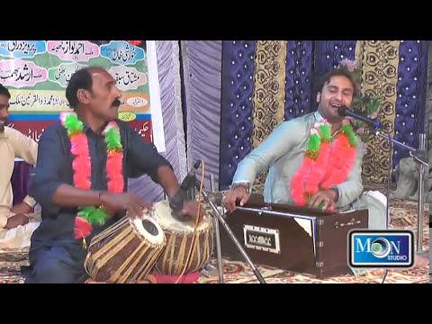 Asif Lahori O Bara Lajpal Hy Ali Sham e Ghazal Moon Studio Pakistan
