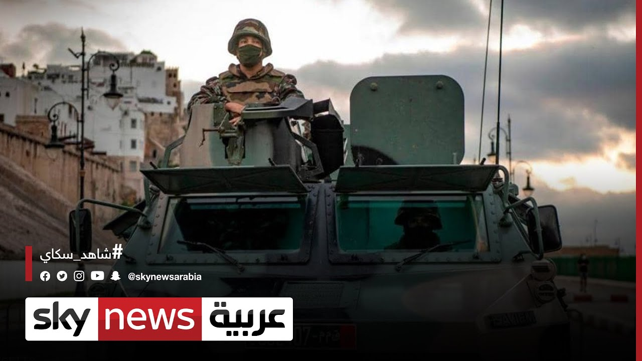 المغرب.. الأمم المتحدة: الوضع في معبر الكركرات هادئ ومستقر اتحاد المغرب العربي  - 12:59-2021 / 3 / 2
