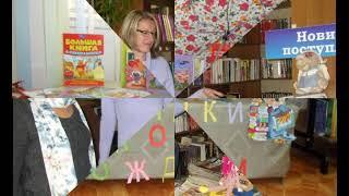 Книжные выставки- инсталляции