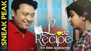 Love Recipe | Sneak Peek | EP01 | Odia Web Series | Bhagabat | Guddi | Kp | Mira | Abhipsha