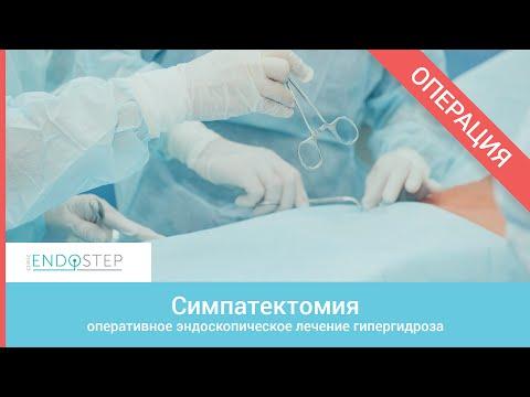 Лечение ладонно-подошвенной формы псориаза. Опыт форума