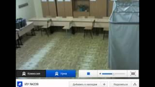 видео Веб камеры Ярославля