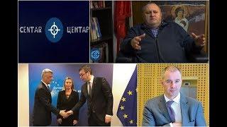 U CENTAR Milovan Brkić - Vučić i Tači su prijatelji; o Vučićevom kumu Nikoli Petroviću thumbnail