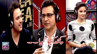 "Saba Qamar & Yasir Hussain Playing ""Kuch Kaha Kia"" in Salam Zindagi"