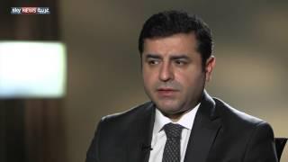دميرطاش: الحكومة التركية لا ترعى السنة في العالم بل ترعى تيار الإخوان فقط