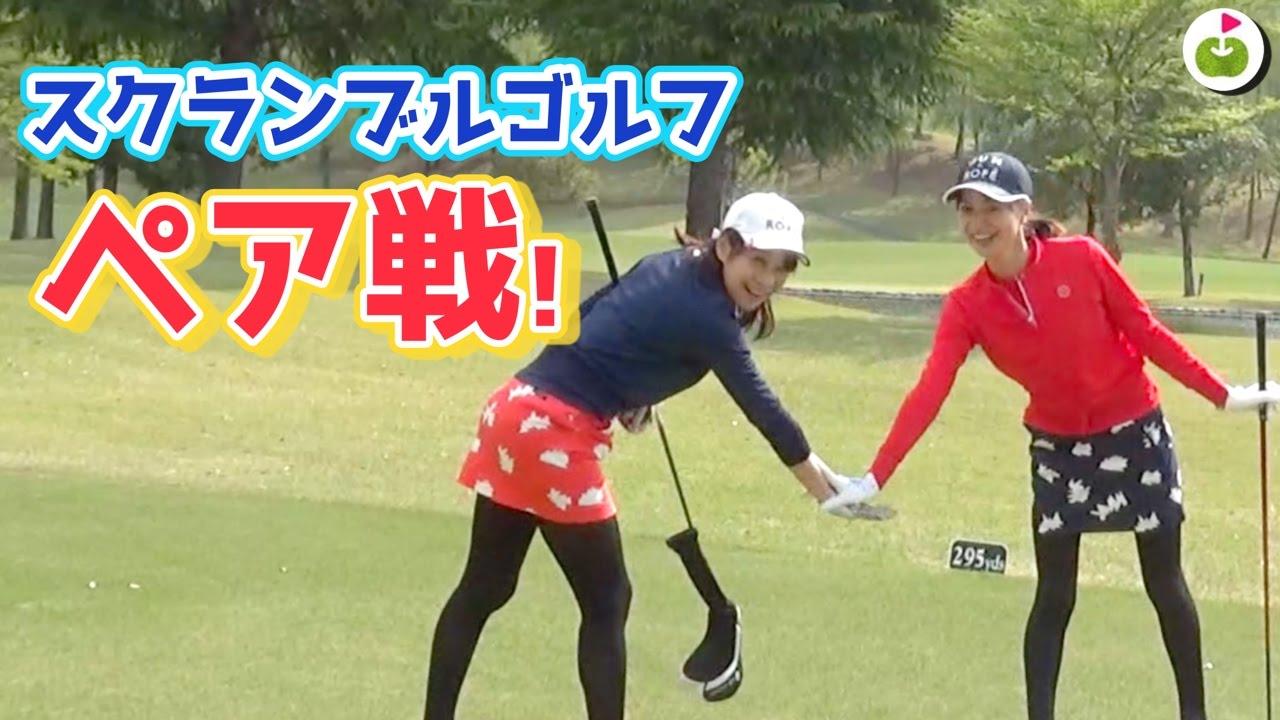 45ae56806bd49 じゅんちゃんと競技ゴルフに出てみる。見てね! - YouTube