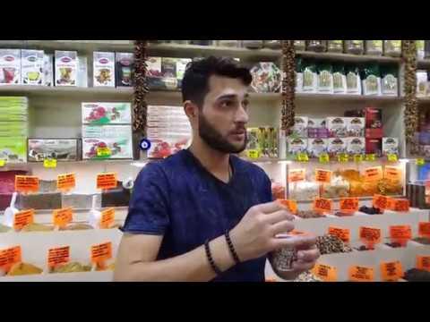 Семена подорожника большого купить, цена: 400 руб. Вес: 100 грамм. В наличии: есть. Свои заказы на семена подорожника присылайте на e-mail: