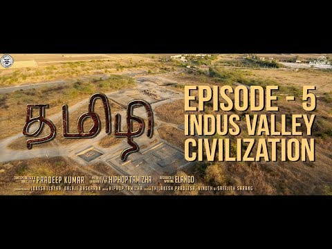 Hiphop Tamizha - #Tamizhi | Episode 5 | Indus Valley Civilization