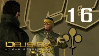 Deus Ex: Human Revolution #16 - Без шума и пыли