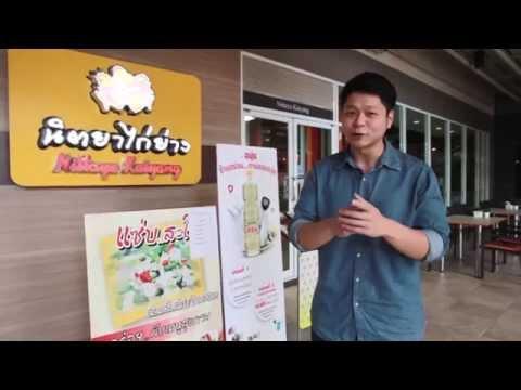 รีวิวร้านอร่อย ตามรอยองุ่น ร้านอาหารอีสาน นิตยาไก่ย่าง by กินกับพีท