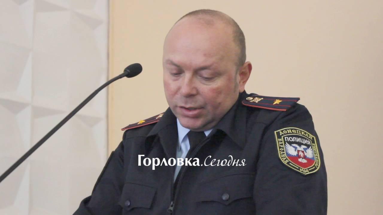 В Горловке за прошедшую неделю изъяли 4 единицы незаконного оружия