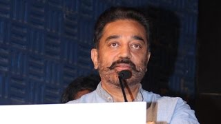 Kamal Haasan voices on cell phone nuisances