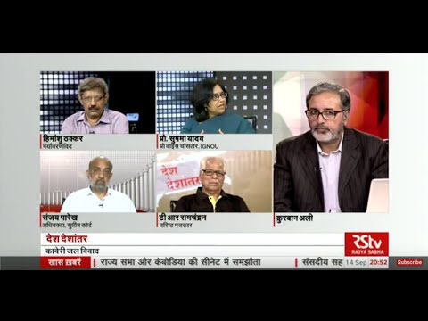 Desh Deshantar – Debate on Cauvery waters dispute: What is the solution?