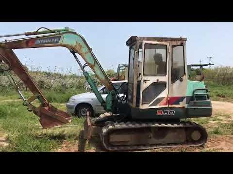 Excavator Yanmar B50