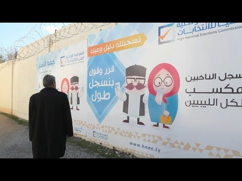 Tripoli residents comment on eventual elections