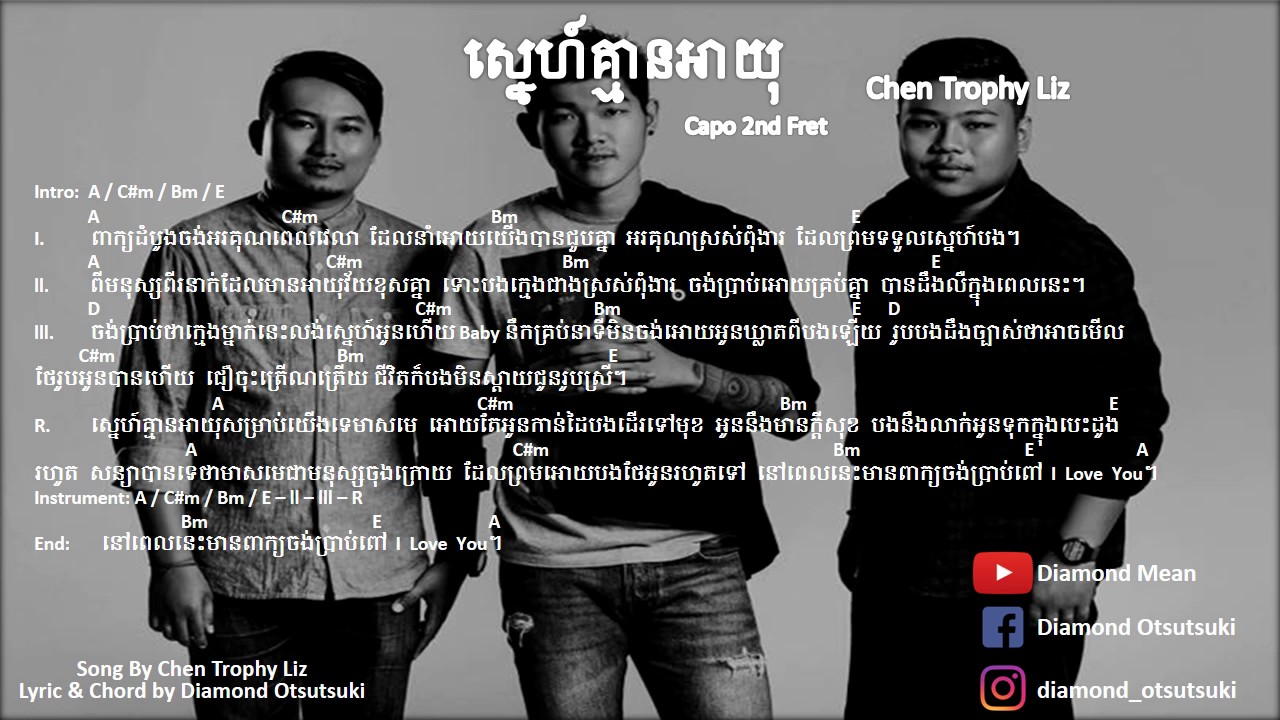 Sne Kmean Ayuk Lyric Chord By Diamond Otsutsuki
